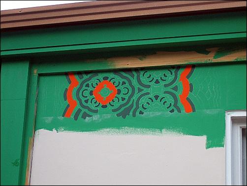 문양도채의 과정 문양도채의 과정. 한사람이 한 가지색을 들고 쭉~칠한다. 순서대로 칠을 해나간다