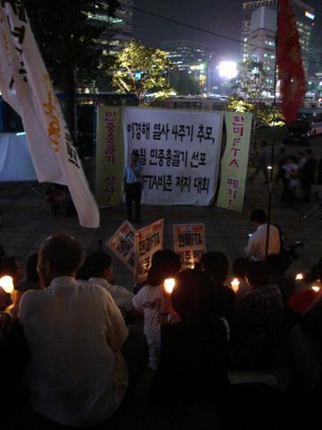 이경해열사 4주기 추모, 11월 민중총궐기 선포, 한미FTA비준저지대회가 서울 청계광장 옆에서 열렸다.