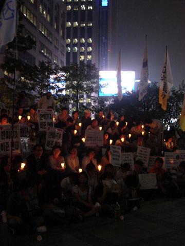 한미FTA 비준저지를 위해 11월 민중총궐기에 나서자!