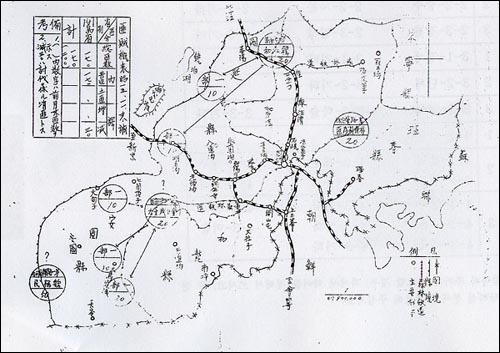 1940년 당시 동북항일군 토벌지도. 1940년 9월 이후 일만군이 동북항일연합군들을 토벌하기 위해 광분했다.