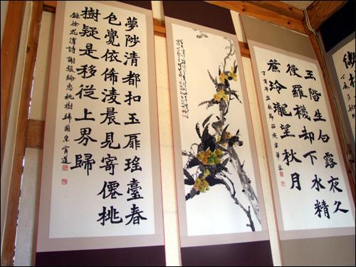 입상작 은농재에 전시된 2007 대한민국 계룡 서예ㆍ문인화대전 입상작