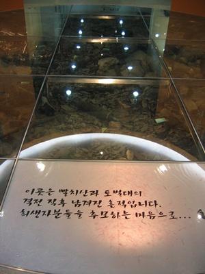 지리산 전적기념관의 시작 희생자분들을 추모한다고 분명하게 명시되어 있다