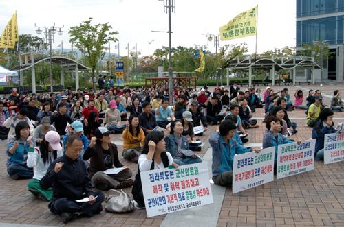 보건의료노조 전북지역본부는 250여명이 모인 가운데 군산의료원 재위탁 결정한 전라북도 규탄 및 직영화 쟁취 결의대회'를 열었다.