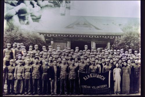 조선의용대  군사간부학교 졸업생들이 설립한 군사 조직이다. 이육사문학관 전시 사진.