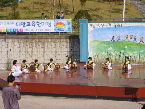 얼씨구! 잘한다. 방과후 학교 아이들이 준비한 풍물공연