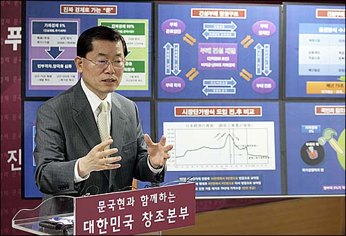 문국현 후보 문국현 후보가 자신의 정책을 설명하고 있는 모습
