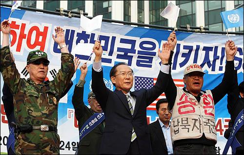 이회창 전 한나라당 총재의 대선 출마설이 불거지고 있는 가운데,  24일 오후 시청 앞 광장에서 보수단체 주최로 열린 '대한민국 사수 국민대회' 에 참석한 이 전 총재가 참석자들과 만세삼창을 하고 있다.