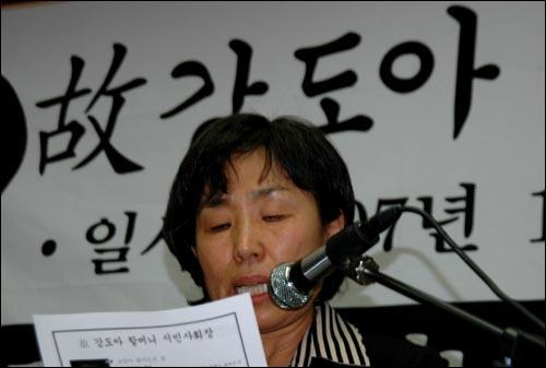 이경희 공동장례위원장이 24일 밤 9시 마산 신마산병원 영안실에서 열린 '고 강도아 할머니 추모제'에서 추도사를 읽고 있다.