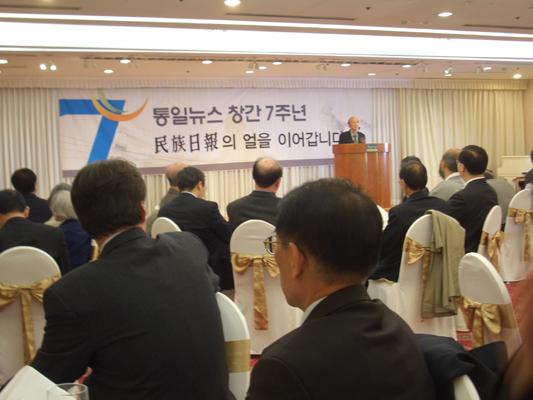 <통일뉴스> 7주년 기념식 이날 300여명의 관계자들이 참석했다.