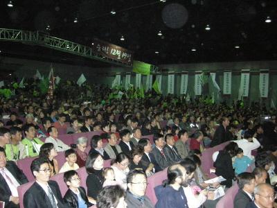 행사장에 모인 2,000여 창조한국당원들