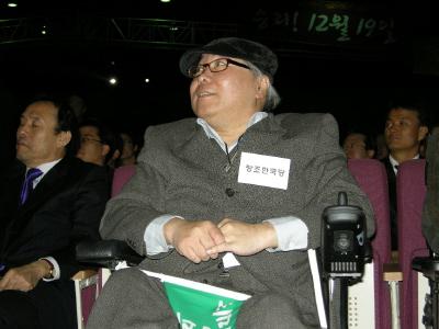 """참석자, """"모두 더불어 사는 희망 대한민국을 희망합니다"""""""