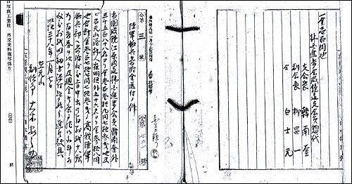 진보회(일진회 전신)의 군자금 헌납 일진회는 일본군 자금 헌납, 직접 전투에 참전, 간첩활동까지 펼쳤다.
