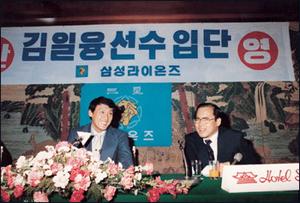 김일융 선수 입단 삼성 라이온즈 입단식을 하고 있는 김일융 선수