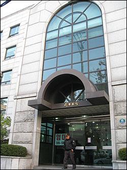 12일 오후에 찾은 서울 서초동 소재 영포빌딩의 모습.