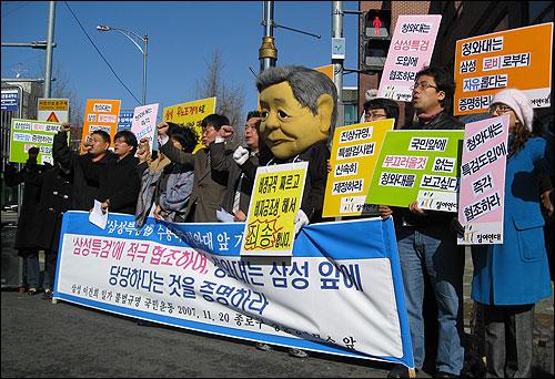 참여연대, 민주사회를 위한 변호사모임 등 60여개 시민사회단체로 이뤄진 '삼성 이건희 불법규명 국민운동'은 20일 오전 서울 청운동사무소 앞에서 전해철 청와대 민정수석비서관과의 면담 결과를 발표하고 있다.