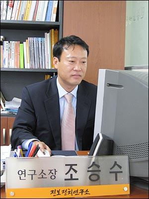 조승수 민주노동당 진보정치연구소 소장.