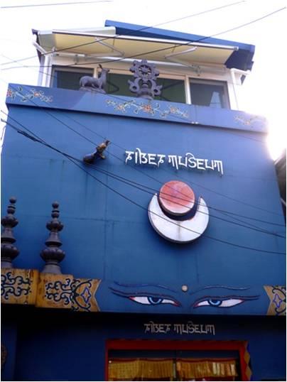 이국적인 느낌의 박물관...티벳박물관