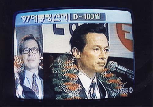 허경영 후보가 지난 97년 대선에 출마했을 때의 모습