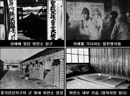 할머니들은 위안소에서 일본군이 가르쳐준 노래를 배우기도 했고, 노래를 부르도록 시키면 억지로 노래를 불러야 했다. 그 노래들에는 할머니들의 한과 흥, 민족의 고통이 고스란히 담겨 있다.