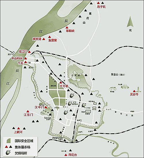 집단 학살이 발생한 현장 지도. 적게는 수십 명에서 많게는 만여 명을 몰살시킨 일본군은 시체를 소각하거나 양쯔강에 내던져 버렸다.