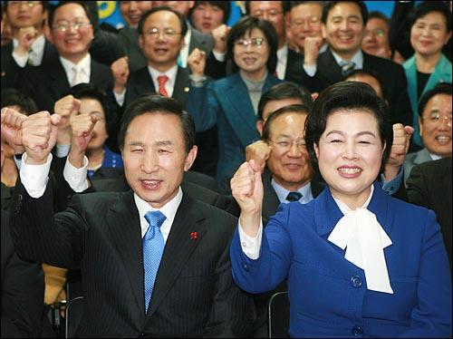 제17대 대통령 선거에서 당선이 확실시되는 이명박 한나라당 대선후보와 부인 김윤옥씨가 19일 저녁 여의도 당사 개표상황실에서 선대위 관계자들과 함께 '화이팅'을 외치고 있다.