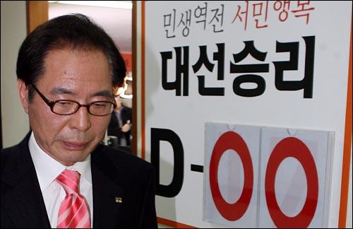 권영길 민주노동당 대선후보가 19일 방송사의 출구조사 결과를 지켜본 뒤 문래동 당사에 마련된 선거개표상황실을 굳은 표정으로 나서고 있다.  2007.12.19