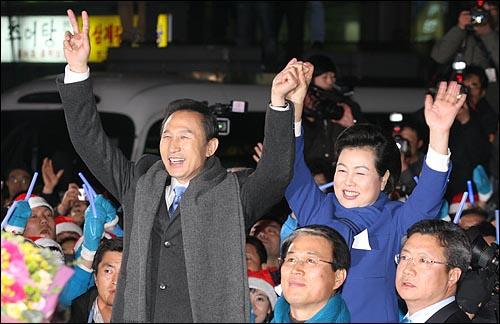 제17대 대통령 선거에서 당선된 이명박 한나라당 후보와 부인 김윤옥씨가 19일 저녁 여의도 당사앞에서 지지자들을 향해 손을 들어 인사를 하고 있다.