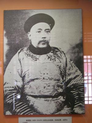 베이징 자금성 안의 군기처 건물에 있는 원세개의 초상화.