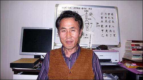 22일 계룡산에서 만난 김진태(48)씨, 5년간 현장실무에 종사하다 5년 간 상장풍에 대해 연구를 하였다는 김진태씨를 만나니 그동안 들을 수 없었던 '왜?에 대한 답을 들을 수 있었다.