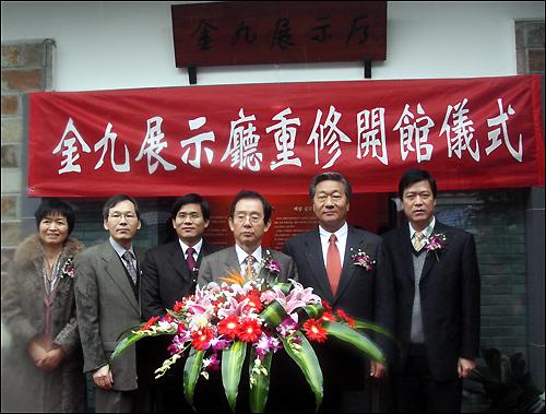 중국 하이옌(海鹽) 김구 전시관 재개관식을 마친 후 한중 관계자들이 기념 촬영을 하고 있다.