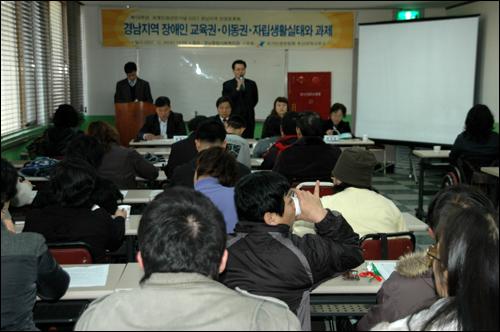 국가인권위원회 부산지역사무소는 26일 오후 경남종합사회복지관 세미나실에서 인권토론회를 열었다.