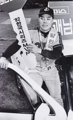 한국시리즈 MVP 1992년 한국시리즈에서 2승 1세이브의 성적으로 MVP에 오른 박동희