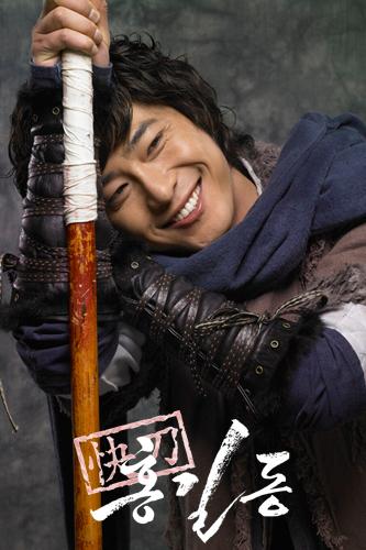 <쾌도 홍길동>으로 수목극의 시청률 전쟁에 불을 지핀 KBS