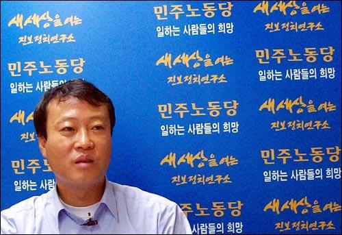 조승수 민주노동당 진보정치연구소장 조승수 민주노동당 진보정치연구소장