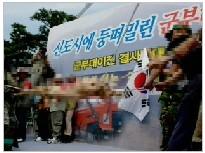 이천시의 돼지 살육 돼지를 죽이는 시위