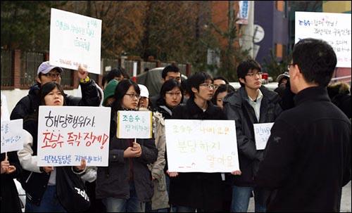 12일 민주노동당 중앙위원회가 열리는 관악구민회관 앞에서는 신당 창당을 주장하고 나선 조승수 진보정치연구소장을 규탄하는 일부 당원들의 시위가 열리기도 했다.