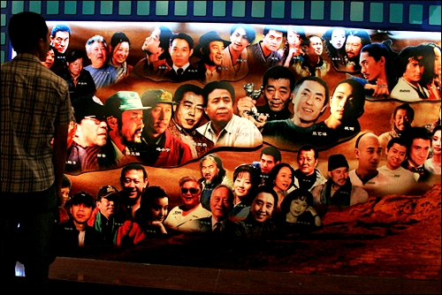 중국영화를 이끄는 감독과 배우 쩐베이빠오 영화세트장에 걸려 있는 중국 영화감독과 배우 사진