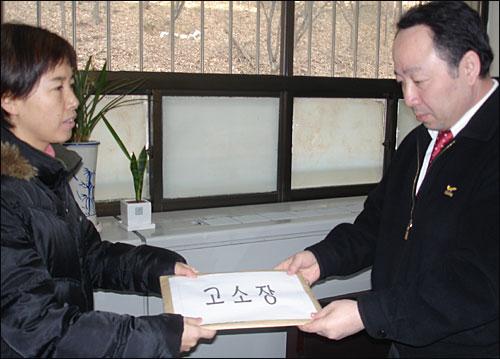 기자회견 후 윤경선 의원이 시민단체 관계자들과 함께 수원지검 민원실을 방문해 담당 공무원에게 고소장을 제출하고 있다.