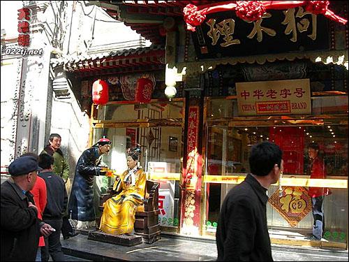 150년의 역사를 지닌 만두집 거우부리. 청나라 말기 중국 대륙을 쥐고 흔들었던 서태후가 즐겨 찾아 유명해진 식당이다.