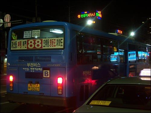 88번 시내버스 부천시 면허의 시내버스 88번 노선. 면허는 부천시 면허이지만, 부천 대장동의 공영차고지에서 출발한 후, 부천시와 구로구를 지나 영등포역, 여의도환승센터까지 운행한다.