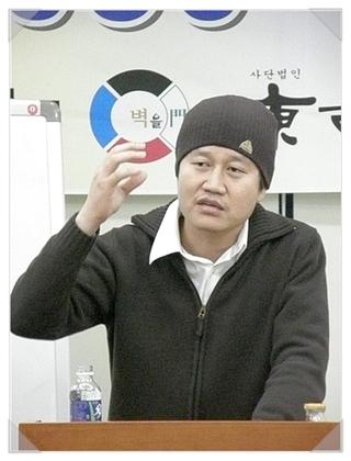 강연 중인 박승대 대표