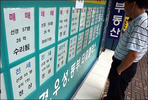 서울 강남구 대치동 부동산중개업소(자료 사진).