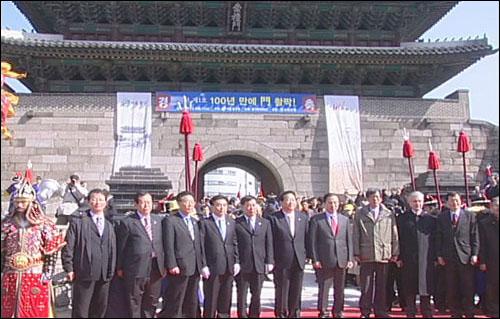 국보 1호 숭례문이 지난 2006년 3월 3일, 100년만에 개방되었다. 당시 서울시장이던 이명박 대통령 당선인과 유홍준 문화재청장, 문화재 관계자, 시민 등 500여명이 참석한 가운데 '숭례문 개방식'을 갖고 숭례문의 중앙통로인 홍예문을 시민들에게 개방했다. 오른쪽에서 4번째가 이 당선인.