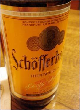 독일 프랑크푸르트 시내에 있는 한 펍(pub)에서 마신 맥주.