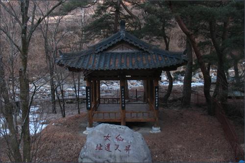 하정마을 선유정.