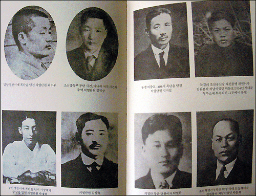 조선의열단 단원들. <약산 김원봉 평전>에서 발췌