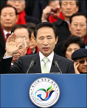 이명박 대통령이 25일 오전 국회에서 취임선서를 하고 있다.
