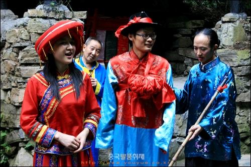 싼샤런자 여행 중 투자족의 전통혼례 장면, 신랑 신부와 여장남자인 매파