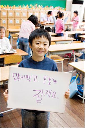 삼성초등학교 학생들은 아이들의 기피 음식물인 시금치도 잘 먹는다. 먹는 것의 중요성을 잘 알고 있기 때문이다.