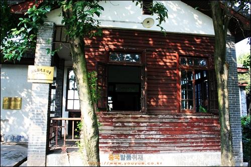 간저우 송나라 성벽 옆에 있는 전 타이완 총통 장징궈의 옛집